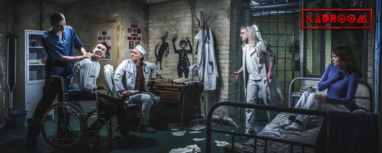 Квест комната с актерами Шоковая Терапия